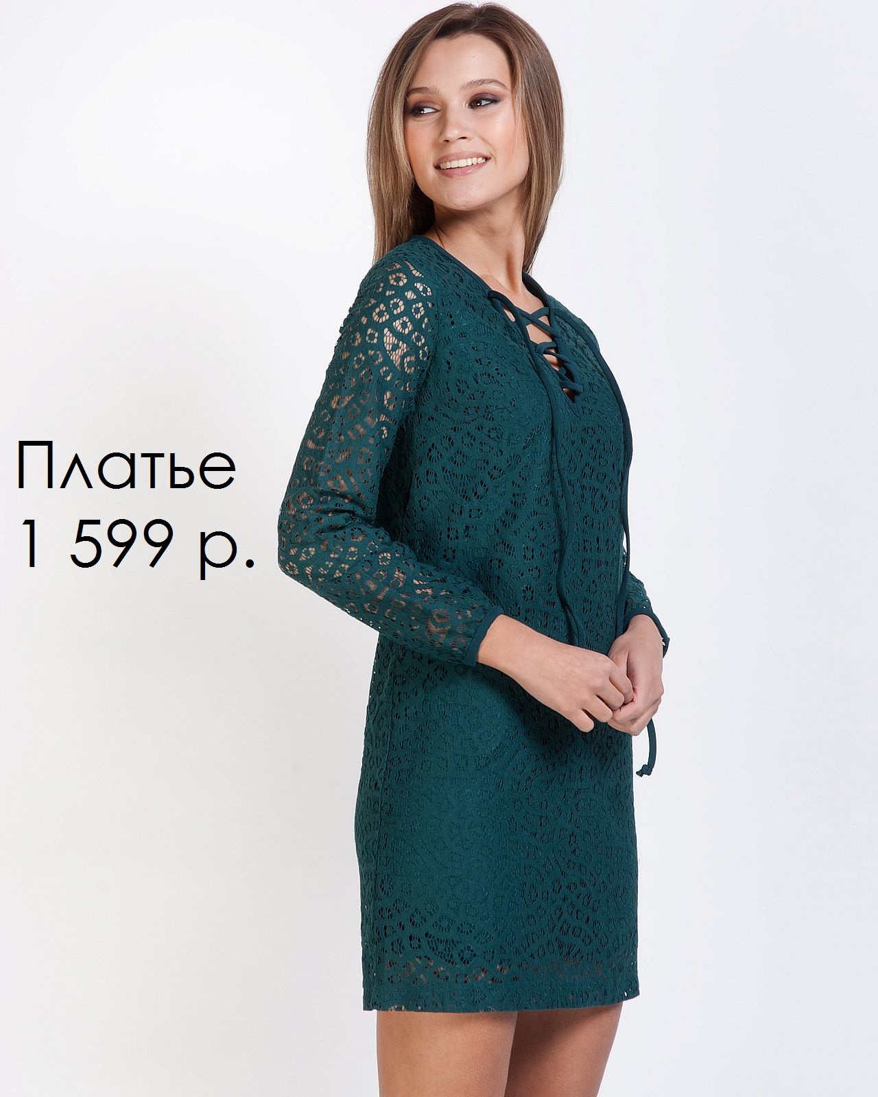 Магазин одежды инсити