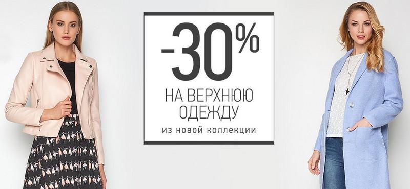 Одежда Концепт Клаб