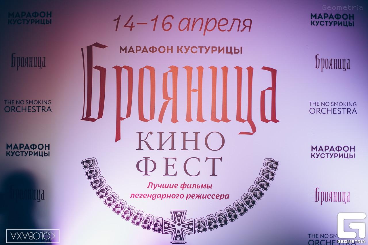 Афиша гВладимир концерт афиша спектакли афиша клубов